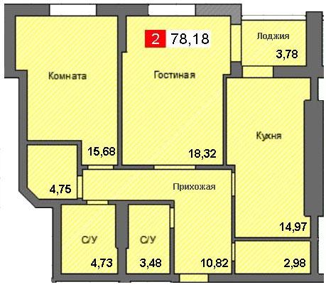 2-комнатная квартира (78,18 м²)