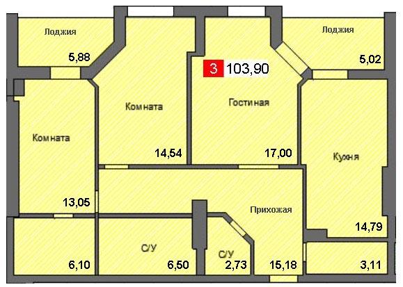 3-комнатная квартира (103,90 м²)
