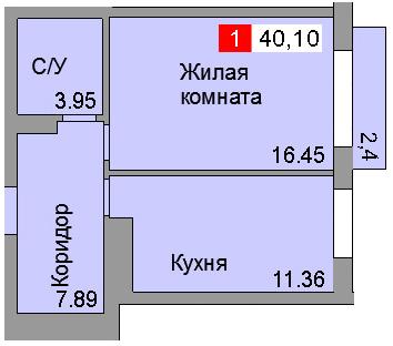 1-комнатная квартира (40,10 м²)