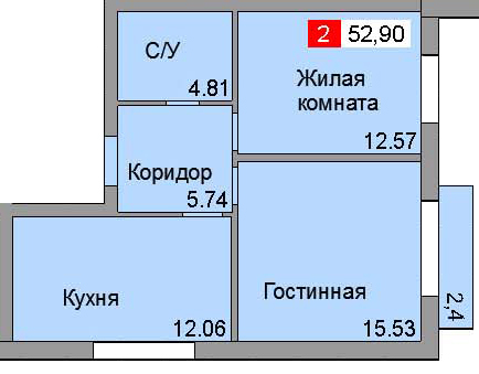 2-комнатная квартира (52,90 м²)