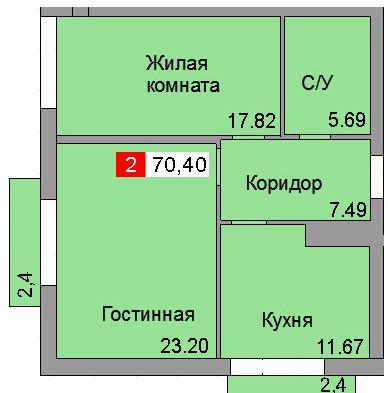 2-комнатная квартира (55,90 м²)