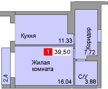 1-комнатная квартира (39,50 м²)