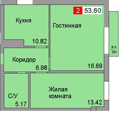 2-комнатная квартира (53,60 м²)