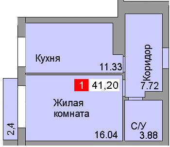 1-комнатная квартира (41,20 м²)