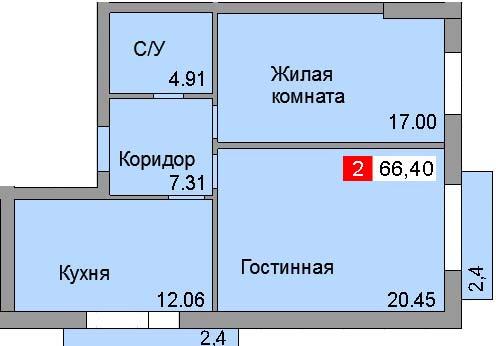2-комнатная квартира (66,40 м²)