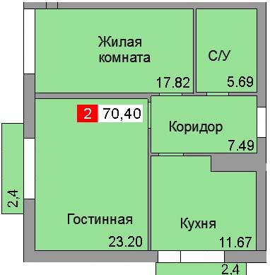 2-комнатная квартира (70,40 м²)