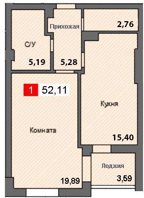 1-комнатная квартира (52,11 м²)