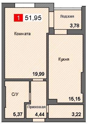 1-комнатная квартира (51,95 м²)