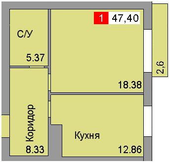 1-комнатная квартира (47,40 м²)