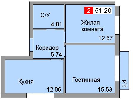 2-комнатная квартира (51,20 м²)