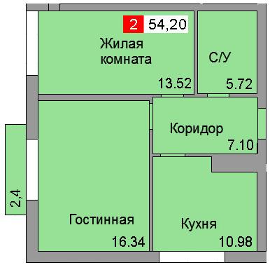 2-комнатная квартира (54,20 м²)