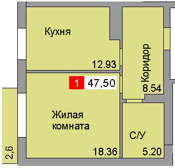1-комнатная квартира (47,50 м²)