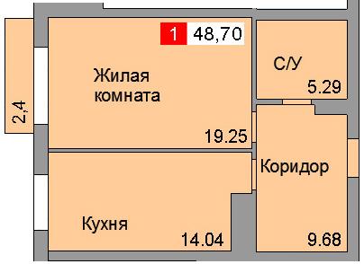 1-комнатная квартира (48,70 м²)