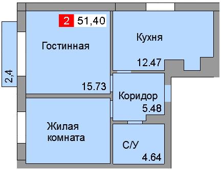 2-комнатная квартира (51,40 м²)
