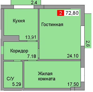 2-комнатная квартира (55,40 м²)
