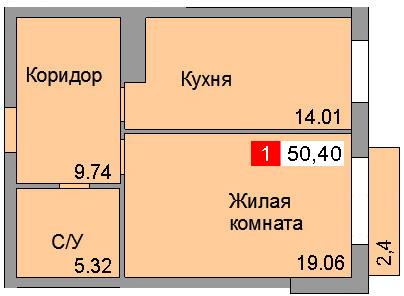 1-комнатная квартира (50,40 м²)