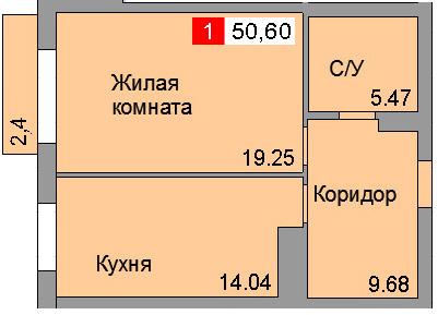 1-комнатная квартира (50,60 м²)