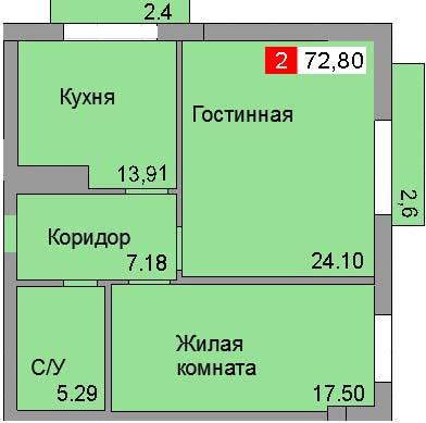 2-комнатная квартира (72,80 м²)
