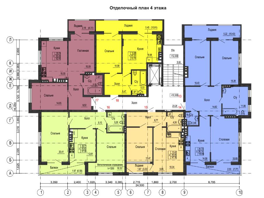 2-к квартира, ул. Красносельская 58, 62.45 м², 4/6 эт. - Фотография 2